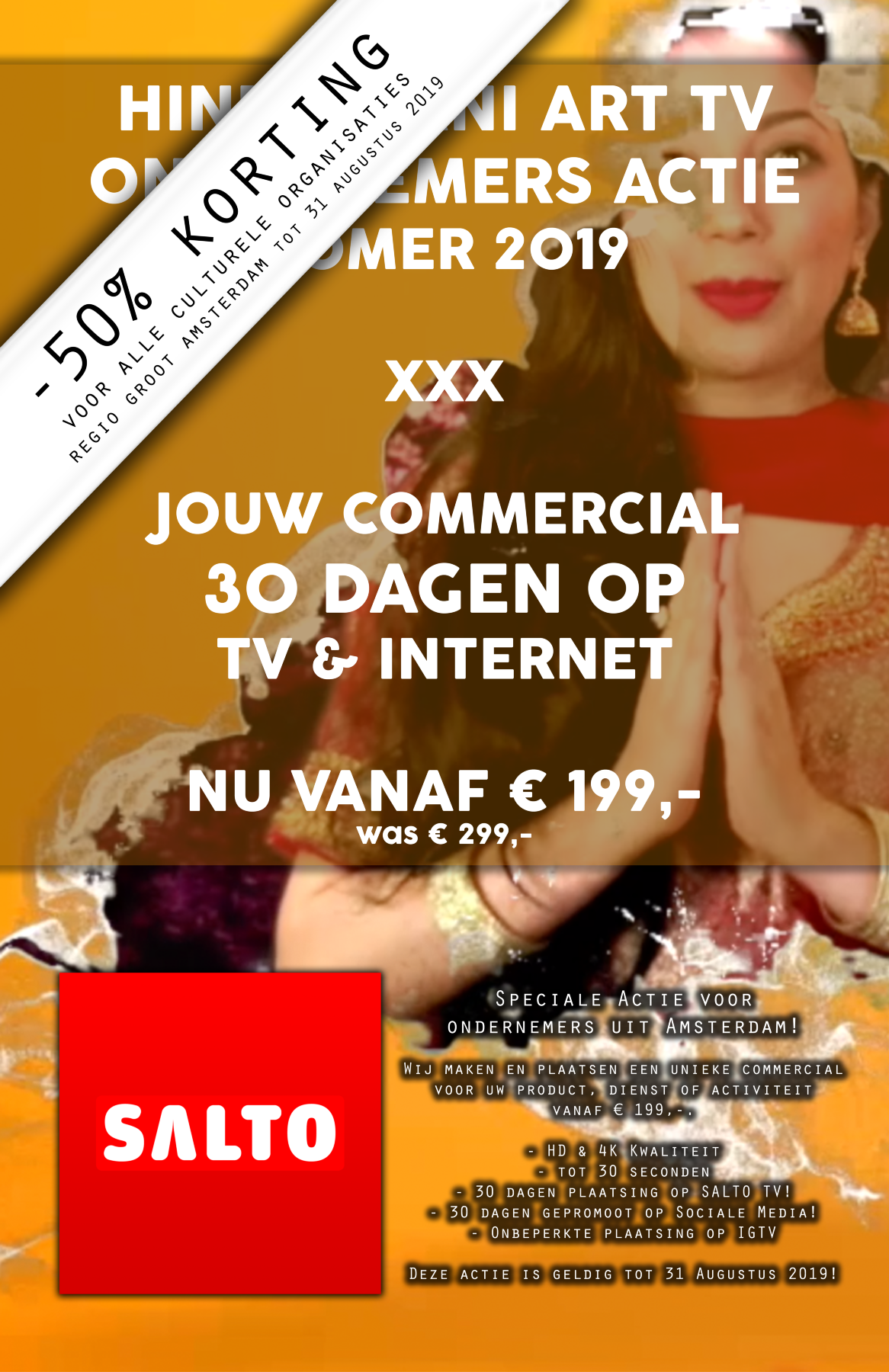 HATV Offer Salto Summer 2019